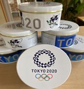 Olympics Lotto prize!